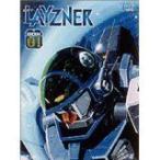 中古DVD/蒼き流星SPTレイズナー DVD PERFECT BOX-01/アニメーション