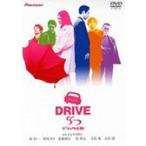 中古DVD/ドライブ デラックス版〈初回限定パッケージ〉/邦画