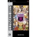 ドラゴンクエスト&ファイナルファンタジー in いただきストリート ポータブル 『廉価版』 〔 PSP ソフト 〕《 中古 ゲーム 》