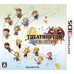 FF / シアトリズム ファイナルファンタジー 〔 3DS ソフト 〕《 中古 ゲーム 》