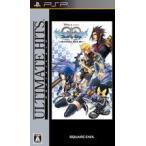 キングダムハーツ バース バイ スリープ ファイナル ミックス 『廉価版』 PSP ソフト ULJM-06213 / 中古 ゲーム