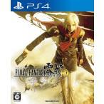 FF / ファイナルファンタジー 零式 HD 〔 PS4 ソフト 〕《 中古 ゲーム 》