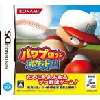 パワプロクンポケット11 DS ソフト NTR-P-CXIJ / 中古 ゲーム