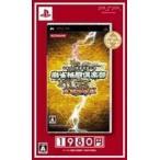 麻雀格闘倶楽部 全国対戦版 『廉価版』 PSP ソフト VP022-J6 / 中古 ゲーム