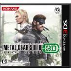 メタルギアソリッド スネークイーター 3D 3DS ソフト CTR-P-AMGJ / 中古 ゲーム