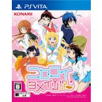 ニセコイ ヨメイリぱ PSVita ソフト VN013-J1 / 中古 ゲーム