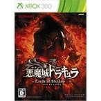 悪魔城ドラキュラ Lords of Shadow 2 〔 XBox360 ソフト 〕《 中古 ゲーム 》
