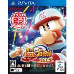 実況パワフルプロ野球2014 PSVita ソフト VN015-J1 / 中古 ゲーム