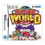 桃太郎電鉄WORLD DS ソフト NTR-P-BWRJ / 中古 ゲーム