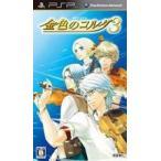 金色のコルダ3 通常版 PSP ソフト ULJM-05624 / 中古 ゲーム