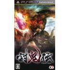 討鬼伝 PSP ソフト ULJM-06290 / 中古 ゲーム