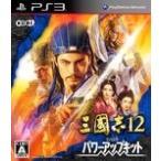 三国志12 with パワーアップキット PS3 PS3 ソフト BLJM-61078 / 中古 ゲーム