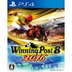 ウイニングポスト8 2016 〔 PS4 ソフト 〕《 中古 ゲーム 》