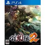 討鬼伝2 通常版 PS4 ソフト PLJM-80165 / 中古 ゲーム