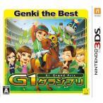 G1グランプリ Genki the Best 3DS ソフト CTR-2-AHTJ / 中古 ゲーム