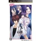 蒼黒の楔 緋色の欠片3 ポータブル 『廉価版』 PSP ソフト ULJM-06068 / 中古 ゲーム
