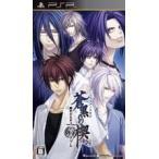 蒼黒の楔 緋色の欠片3 ポータブル 通常版 PSP ソフト ULJM-05653 / 中古 ゲーム