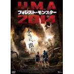 新品/DVD/U.M.A 2014 フォレスト・モンスター アレクシー・ギルモア