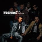 新品/CD/GREAT SONGS of COOLS 横山剣 SELECTION 〜シンデレラ・リバティ〜 クールス