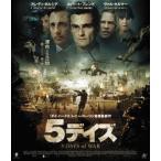 新品/DVD/5デイズ ルパート・フレンド