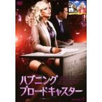 新品/DVD/ハプニング・ブロードキャスター マリー・キャリー