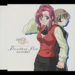 新品/CD/WOWOWアニメ『おねがい☆ティーチャー』オープニングテーマ::Shooting Star KOTOKO