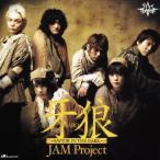新品/CD/TVドラマ 牙狼 オープニング主題歌::牙狼 〜SAVIOR IN THE DARK〜 JAM Project