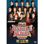 新品/DVD/麻雀BATTLE ROYAL 2013 副将戦 (趣味/教養)