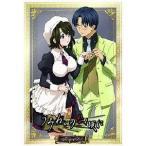 新品/DVD/TVアニメーション「うみねこのなく頃に」コレクターズエディション Note.02 竜騎士07(原作)