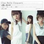 新品/CD/Alive 4U!!!! チャオ ベッラ チンクエッ