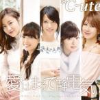 新品/CD/夢幻クライマックス/愛はまるで静電気/Singin