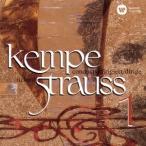 新品/CD/R.シュトラウス:交響詩「ツァラトゥストラはかく語りき」 交響詩「死と変容」 他 ルドルフ・ケンペ(cond)