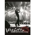 """新品/DVD/KIKKAWA KOJI Live 2016 """"WILD LIPS"""" TOUR at 東京体育館 吉川晃司"""