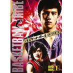 新品/DVD/バスケットボール・トライブ DVD-BOXI ロイ・チウ[邱澤]