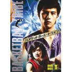 新品/DVD/バスケットボール・トライブ DVD-BOX II ロイ・チウ[邱澤]