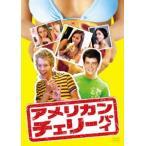 新品/DVD/アメリカン・チェリーパイ コリー・フェルドマン