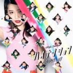 新品/CD/ハイテンション AKB48