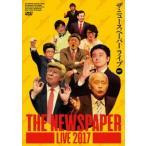 新品/DVD/ザ・ニュースペーパー LIVE 2017 ザ・ニュースペーパー