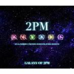 新品/CD/GALAXY OF 2PM リパッケージ 2PM