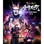 新品/ブルーレイ/全席死刑 LIVE BLACK MASS 東京 聖飢魔II