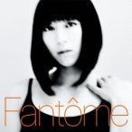 新品/CD/Fantome 宇多田ヒカル