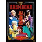 新品/DVD/アルスマグナ LIVE TOUR 2016 炎夏祭 SAMBA CARNAVAL アルスマグナ