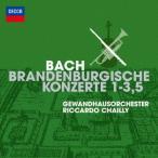 新品/CD/J.S.バッハ:ブランデンブルク協奏曲 第1番〜第3番・第5番 リッカルド・シャイー(cond)