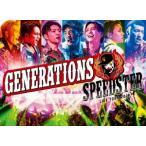 新品/ブルーレイ/GENERATIONS LIVE TOUR 2016 SPEEDSTER GENERATIONS from EXILE TRIBE