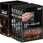 新品/DVD/プロフェッショナル 仕事の流儀 DVD BOX IXIII (ドキュメンタリー)