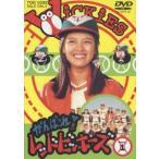 新品/DVD/かんばれ!レッドビッキーズ VOL.1 林寛子