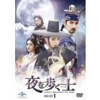 新品/DVD/夜を歩く士 DVD-SET1 イ・ジュンギ