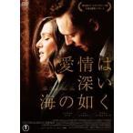 新品/DVD/愛情は深い海の如く レイチェル・ワイズ