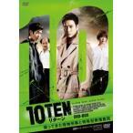 新品/DVD/TENリターン DVD-BOX チュ・サンウク