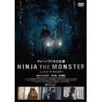 新品/DVD/NINJA THE MONSTER DEAN FUJIOKA